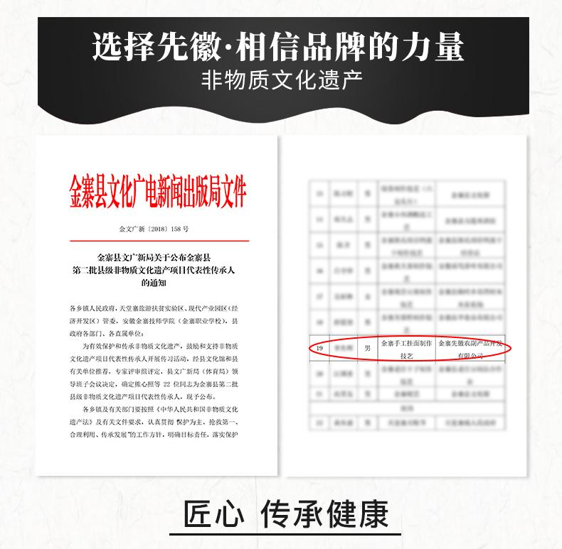 详情页5_15.jpg