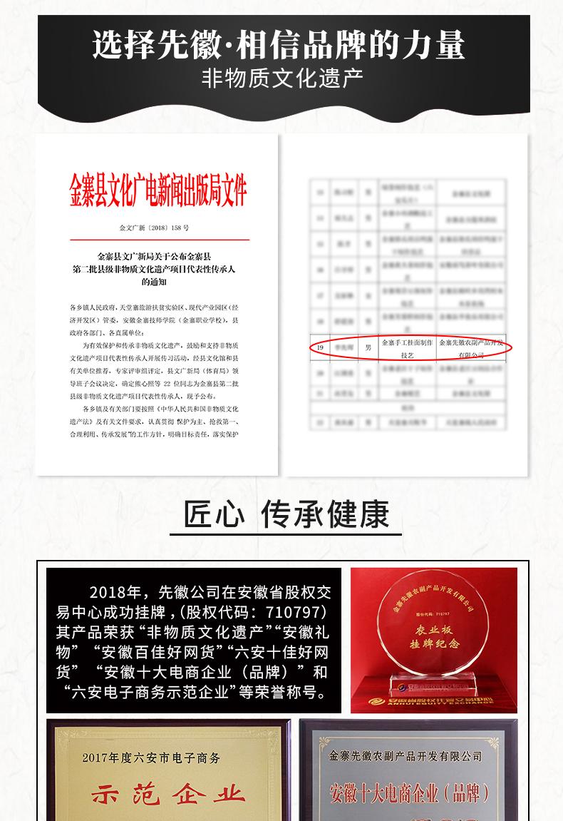 详情页5_08.jpg