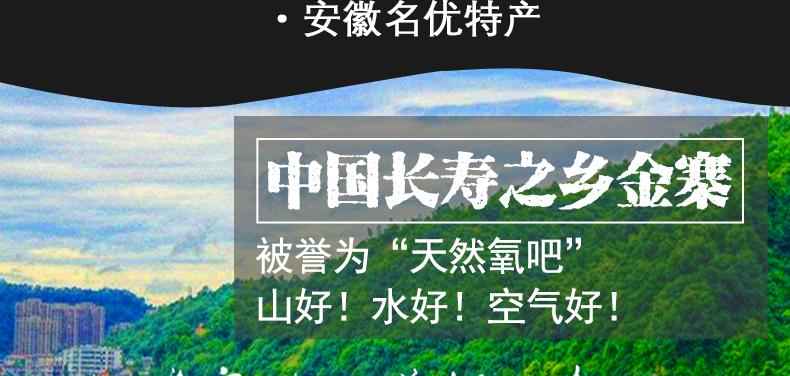 胡萝卜千赢网页手机版真人版盒装详情页_03.jpg