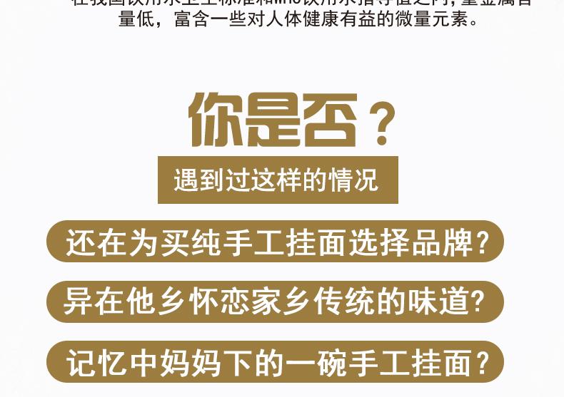 胡萝卜千赢网页手机版真人版盒装详情页_05.jpg