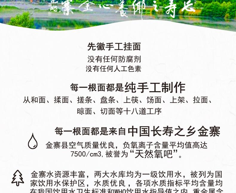 胡萝卜千赢网页手机版真人版盒装详情页_04.jpg