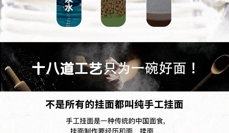 胡萝卜千赢网页手机版真人版盒装详情页_09.jpg