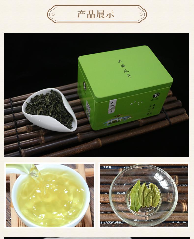 四茶礼盒_10.jpg