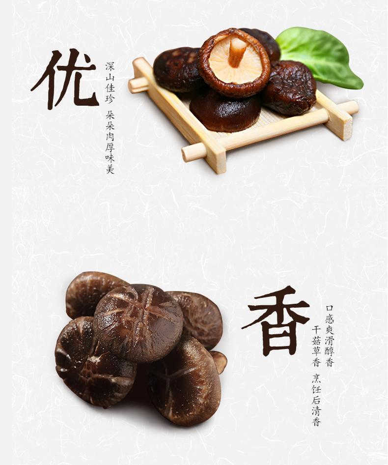 香菇_10.jpg