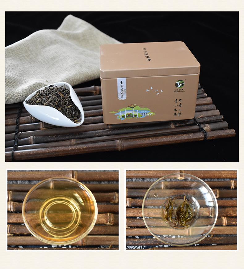 四茶礼盒_13.jpg