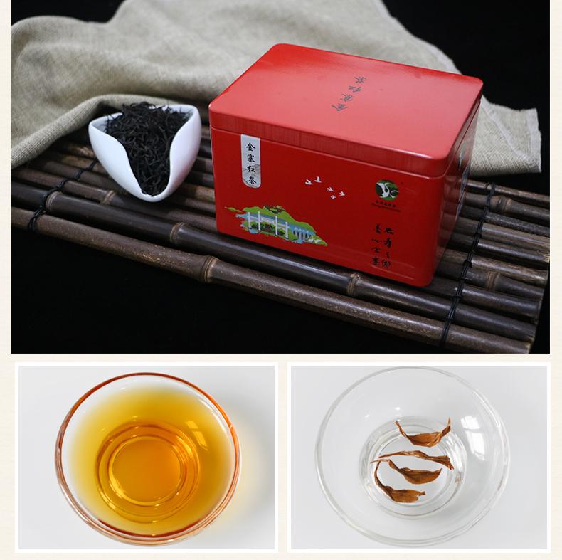 四茶礼盒_11.jpg